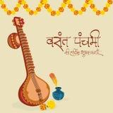 Festival indou de religion, célébration de Vasant Panchami avec Veena illustration stock