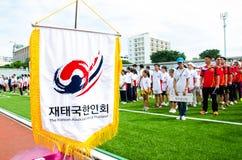 Festival internacional 2013 dos esportes de Hanmaeum Imagem de Stock Royalty Free