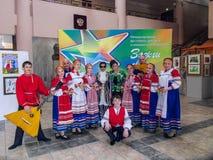 Festival international des enfants et de la créativité musicale de la jeunesse dans la ville russe de Kaluga photos libres de droits
