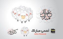 Festival islamico del sacrificio, cartolina d'auguri di Eid al Adha illustrazione vettoriale
