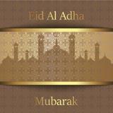 Festival islamico del sacrificio, Eid Al Adha Mubarak Greeting Card Fondo di vettore Immagine Stock Libera da Diritti
