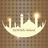 Festival islamico del sacrificio, Eid Al Adha Mubarak Greeting Card Fondo di vettore Immagini Stock Libere da Diritti