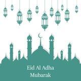 Festival islamico del sacrificio, Eid Al Adha Mubarak Greeting Card Fondo di vettore Fotografia Stock