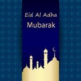 Festival islamico del sacrificio, Eid Al Adha Mubarak Greeting Card Fondo di vettore Fotografie Stock Libere da Diritti