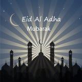 Festival islamico del sacrificio, Eid Al Adha Mubarak Greeting Card Fondo di vettore Fotografie Stock