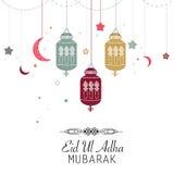 Festival islamique de sacrifice, carte de voeux de célébration d'Eid al-Adha Image stock