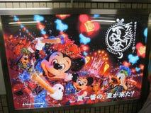 Festival japonais d'été de Disney Images libres de droits