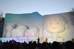 Festival japonais Hokkaido de neige de caractère comique Images libres de droits