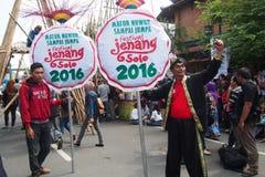 Festival jenang solo 2015 Stock Image
