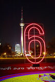 Festival of Lights Berlin. OCTOBER 20, 2008 - BERLIN: an illuminated number 6 in front of the television tower (Fernsehturm) during the Festival of Lights in stock images