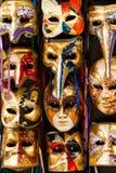 Festival Masks Royalty Free Stock Photo
