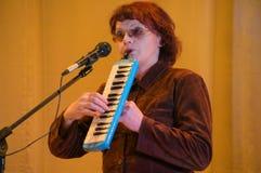 Festival-Nathnennya internacional, Ucrânia Imagem de Stock
