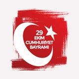 Festival national turc 29 Ekim Cumhuriyet Bayrami Traduction : Jour heureux de République du 29 octobre Jour national en Turquie  illustration libre de droits