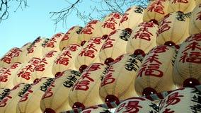 Festival oriental do verão Imagens de Stock