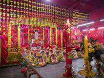 Festival para adorar la capilla del pilar de la ciudad Imagen de archivo
