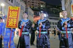 2016 festival piega inter- della cultura della città antica dello stretto (Xiamen) Fotografie Stock Libere da Diritti