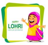 Festival popular Lohri del Punjabi popular del invierno ilustración del vector