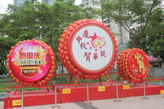 Festival Red Decoration Drum Stock Photo