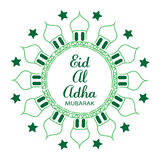 Festival of sacrifice Eid-al-Adha. Greeting card Royalty Free Stock Photography