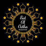 Festival of sacrifice Eid-al-Adha. Greeting card Royalty Free Stock Images