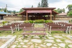 The festival site in Koprivshtitsa, Bulgaria Stock Photography