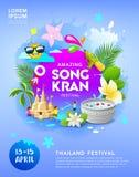 Festival stupefacente felice Tailandia di Songkran sul fondo blu del manifesto illustrazione vettoriale