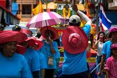 Festival tailandês de Sat em Tailândia Foto de Stock