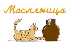 Festival tradizionale Maslenitsa della cultura russa di Shrovetide Immagini Stock Libere da Diritti