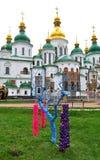 Festival ucraniano del pysanka Foto de archivo