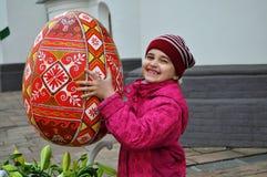 Festival ucraniano del pysanka Fotos de archivo libres de regalías