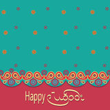 Festival of Ugadi. Paisley. Turquoise and red background. India. Templates cards holiday traditional elements of national ornament. Illustration in vector Royalty Free Stock Images
