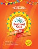 Festival-Verkaufs-Schablone Lizenzfreies Stockfoto