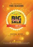 Festival-Verkaufs-Schablone Lizenzfreie Stockfotos