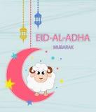 Festival von Opfer-Eid-UL-Adha Beschriftung übersetzt als Eid Al-Adha-Opferfest Lizenzfreies Stockbild