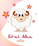 Festival von Opfer-Eid-UL-Adha Beschriftung übersetzt als Eid Mubarak segnete Feiertag von Moslems Stockfotografie