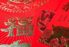 Festivaldekorationen des Chinesischen Neujahrsfests für Hintergrund Lizenzfreies Stockfoto