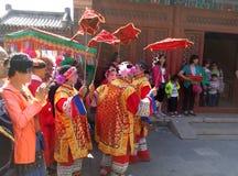 Festivaler för MiaoFeng bergfolk arkivbild