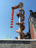 Festivaler för MiaoFeng bergfolk arkivfoton