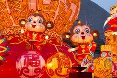 Festivallaternenfestival mit 2016 Sonnen in Chengdu, Porzellan Stockfotos