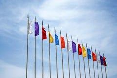 Festivallen gekleurde vlaggen Royalty-vrije Stock Afbeeldingen
