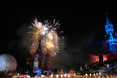 festivalmilitärmusik Royaltyfri Bild