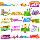 Festivals of India Stock Image