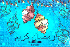 Festive background celebration of Ramadan Kareem with garlands Stock Photography