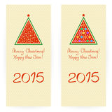 Festive backgrounds with Christmas trees. Set of two festive backgrounds in beige colours with stylized Christmas trees and greeting texts Royalty Free Stock Photo