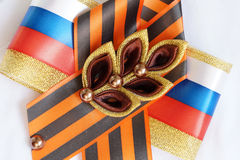 Festive brooch with a St.George's Ribbon Royalty Free Stock Image