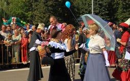 Festive Carnival procession. Slavyansk, Ukraine - September 4, 2010. Town's Central Square. The festive Carnival procession on the occasion of the day of the Stock Photo