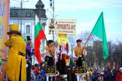 Festive Carnival Varna Bulgaria Royalty Free Stock Images