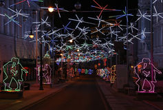Festive decoration of the streets in Moscow. Stock Photography