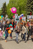 A festive demonstration dedicated to the Victory Day. Pyatigorsk Stock Photo