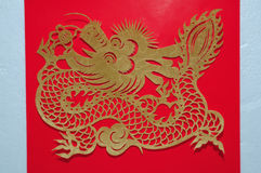 Festive dragon. Dragon shape made by paper sculptured Chinese troditional art Royalty Free Stock Image
